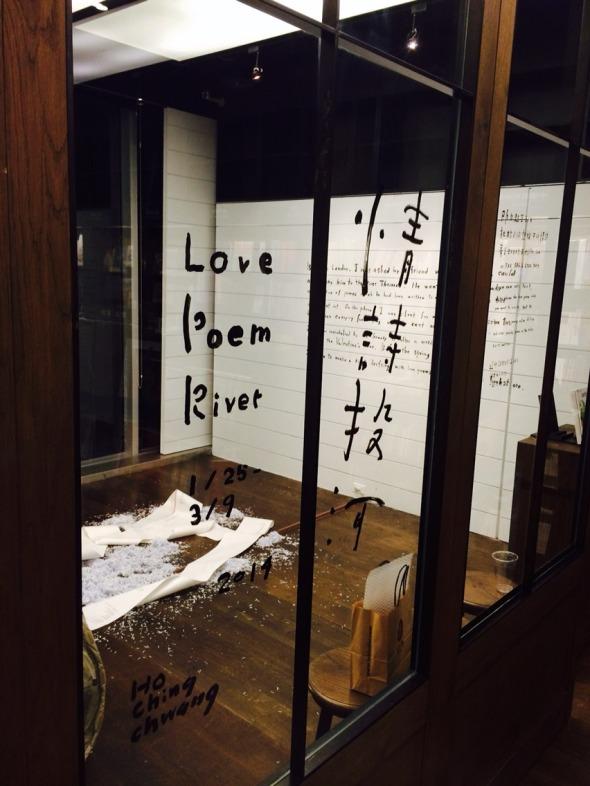 love poet river